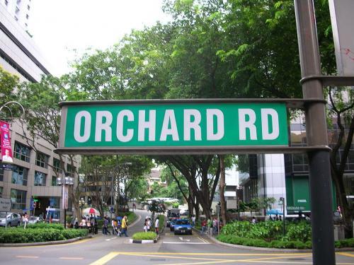 Đường Orchard